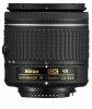 Nikon AF-P DX 18-55/3.5-5.6G VR objektiv