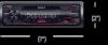 SONY DSXA210UI avtoradio
