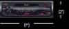 DSXA210UI SONY