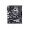 ASUS PRIME H310M-K MATX LGA1151 DDR4