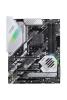 ASUS PRIME MB X570-PRO AMD AM4/DDR4/ATX osnovna plošča