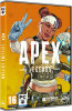 APEX LIFELINE PC CIAB PCWIN