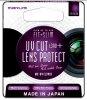 Marumi filter 46 mm UV Slim