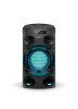 SONY MHC-V02 Bluetooth zvočni sistem