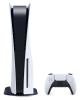PLAYSTATION PS5 igralna konzola
