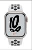 Apple Watch Nike Series 7 41mm Starlight Aluminium