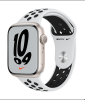 Apple Watch Nike Series 7 45mm Starlight Aluminium